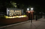 MUI Pertanyakan Mangkraknya Islamic Center Sumenep