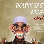 Politik Sastra, Negara, Ideologi