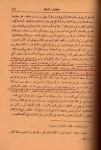 Hamdi Djibril Apresiasi Ponpes Al-Hamidy Juara Baca Kitab Ihya'