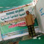 Habib Rizieq Tersangka, FPI Pamekasan: Penegakan Hukum Terkesan Berat Sebelah