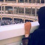 Diduga Kecewa, 27 Calon Jamaah Haji Sumenep Mundur