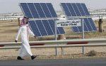 Mesir Bangun Pembangkit Listrik Tenaga Surya Terbesar di Dunia